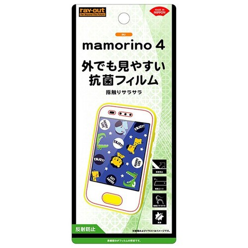 ☆ au mamorino4 (マモリーノ4) 専用 液晶保護フ...