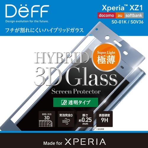 ☆ Deff Xperia XZ1 ( docomo SO-01K / au SOV36 ...