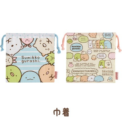 (2) すみっコぐらし キャラミックス 巾着 CU3840...