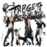 CD / Vipera / TARGET (通常盤)