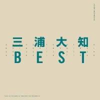 CD / 三浦大知 / BEST (2CD+DVD(スマプラ対応))