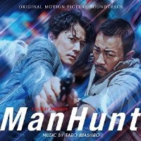 CD / オリジナル・サウンドトラック / 映画「マン...