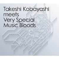 ▼ CD / オムニバス / Takeshi Kobayashi meets V...