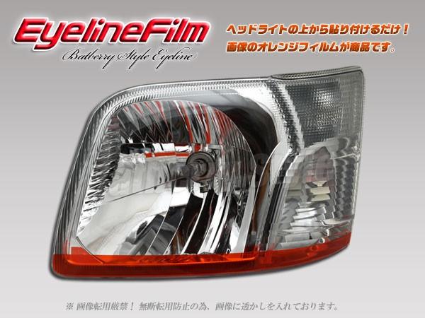 【メール便送料無料】ハイゼットカーゴ S320V/S32...