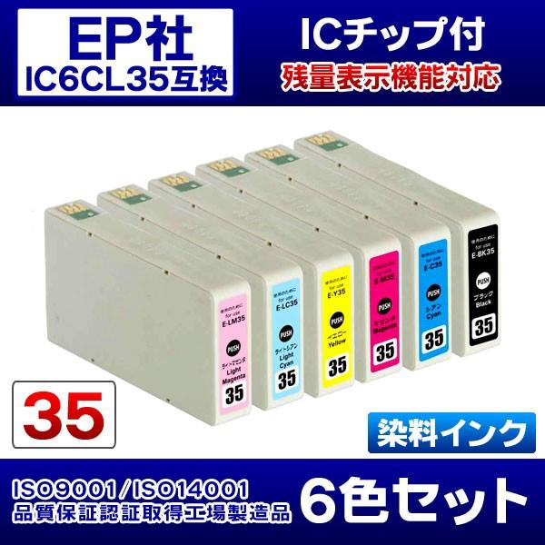 【メール便送料無料】EPSON エプソンプリンターイ...