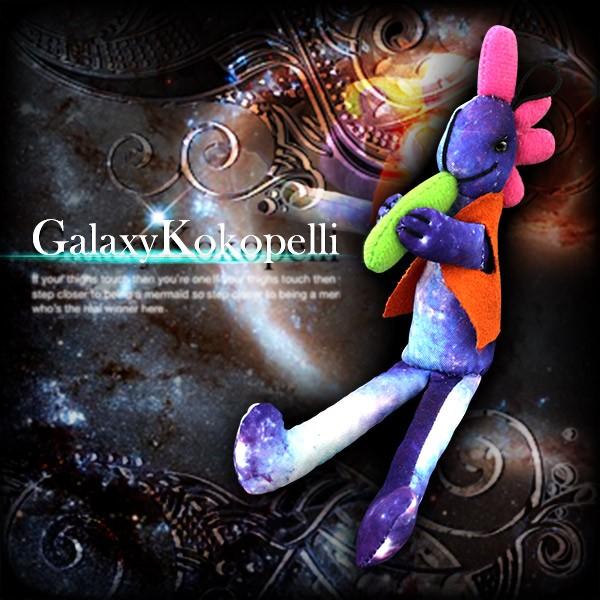 【即納☆ポスト投函で送料無料】Kokopelli Galaxy...