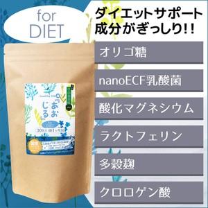【ポスト投函で送料無料】healthy life あおじる...