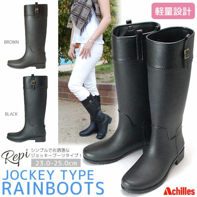 レディース レインブーツ レピ REPI ILB 0900 雨...