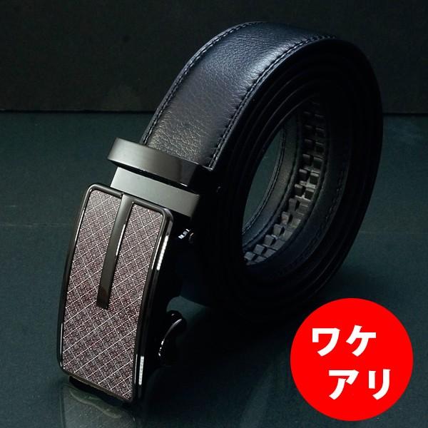 【ワケアリ⇒1,200円】  オートロック  メンズ ...
