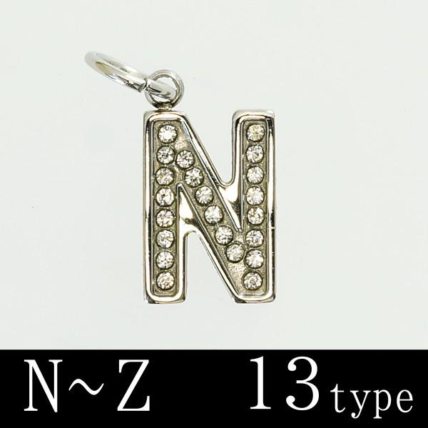 ステンレス アルファベット 【N〜Z】 チャーム ペ...