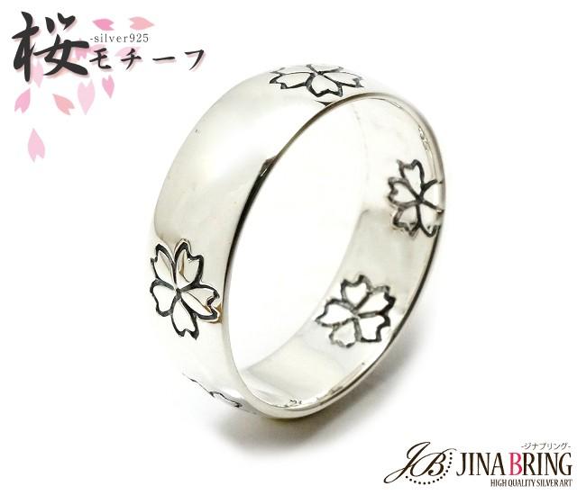 ジナブリング (JINA BRING) 【さくら 桜 甲丸リン...