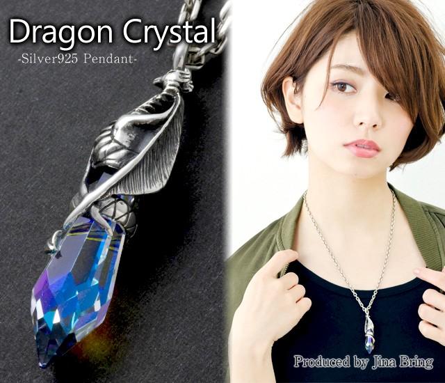 送料無料 神秘的【Swarovski Crystal】スワロフス...