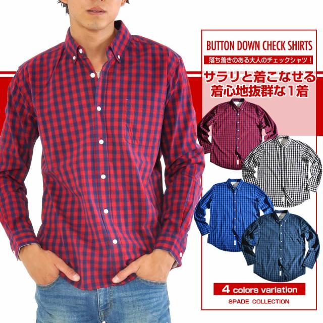【e263】 / シャツ メンズ Yシャツ チェック チェ...