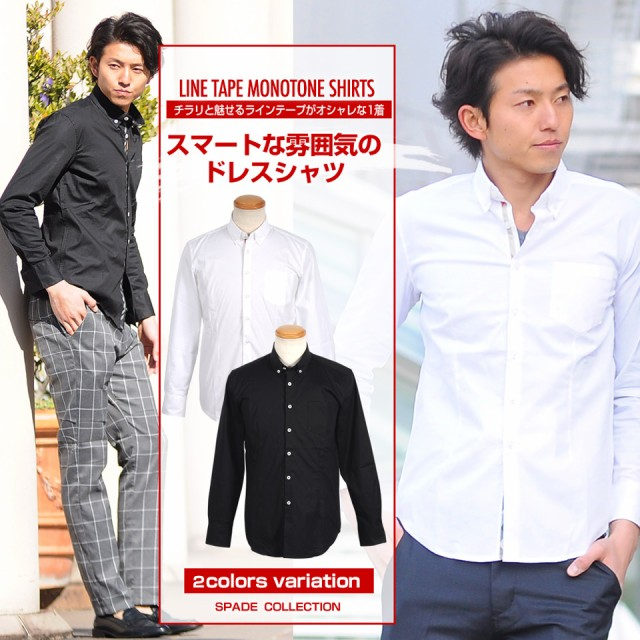 【e034】 / シャツ メンズ Yシャツ チェック テー...