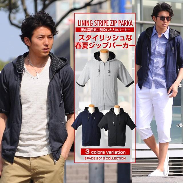 【e086】 / ジップパーカー メンズ パーカー 半袖...