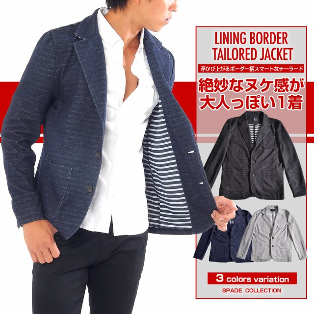 【e283】 / テーラード ジャケット テーラードジ...