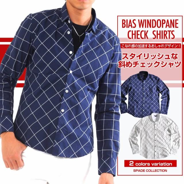 【e296】 / シャツ メンズ  チェックシャツ 斜め ...