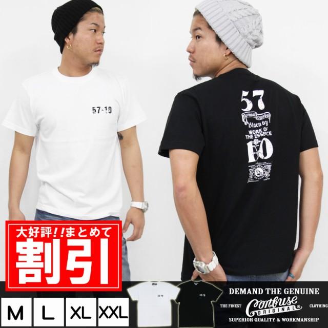 CONFUSE(コンフューズ)  Tシャツ メンズ 半袖 大...