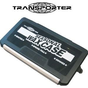 ワックス,ワックスケース,TRANSPORTER,トランスポ...
