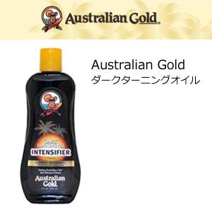 AUSTRALIANGOLD,オーストラリアンゴールド,日焼け...