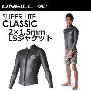 【送料無料】O'neill,オニール,ウェットスーツ,長...