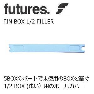 FUTUREFINS,フューチャーフィン,フィンボックス,...