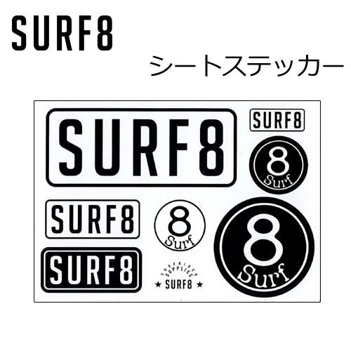 SURF8,サーフエイト,ステッカー,シールタイプ●シ...