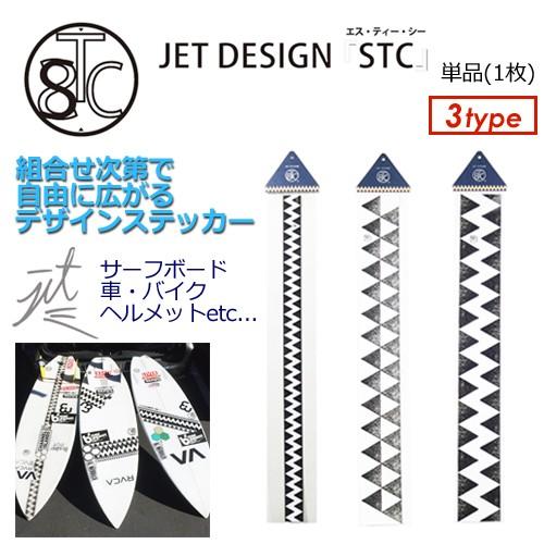 サーフボード,デザイン,ステッカー,中浦JET章●JE...