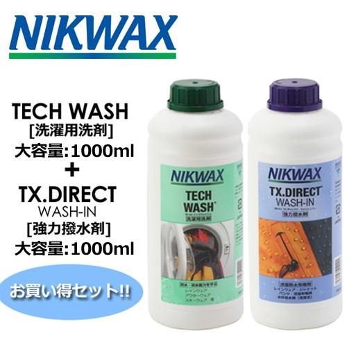 【送料無料】NIKWAX,ニクワックス,防水,洗剤,撥水...