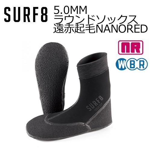 【送料無料】SURF8,サーフエイト,防寒対策,ブーツ...