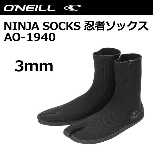 O'neill,オニール,サーフィン,防寒対策,ブーツ,ソ...