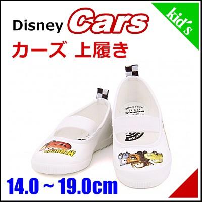 ディズニー Cars カーズ 男の子 キッズ 子供靴 上...