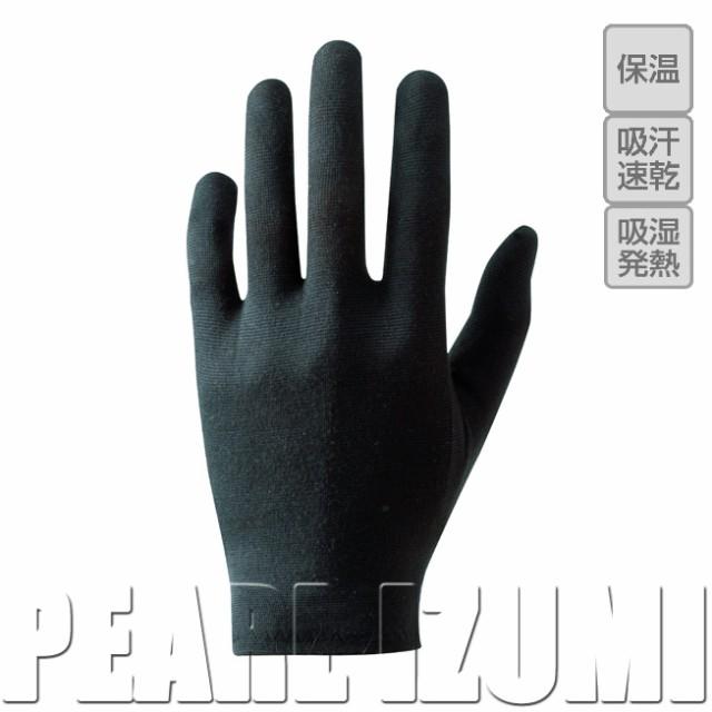 (パケット便送料無料)PEARL IZUMI(パールイズ...