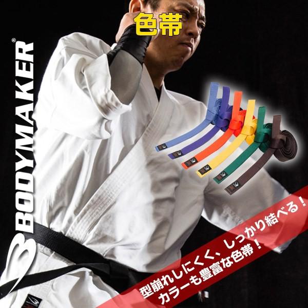 (パケット便送料無料)BODYMAKER(ボディメーカー)...