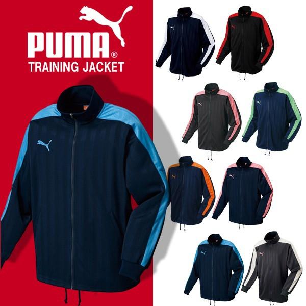 PUMA(プーマ)トレーニング ジャケット 862220(ジ...