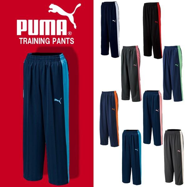 PUMA(プーマ)トレーニング パンツ 862221(ジャー...
