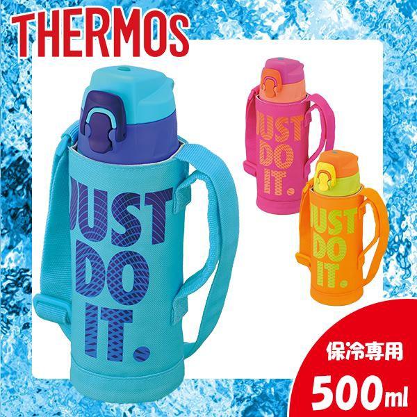 THERMOS(サーモス)NIKE ハイドレーションボトル 5...