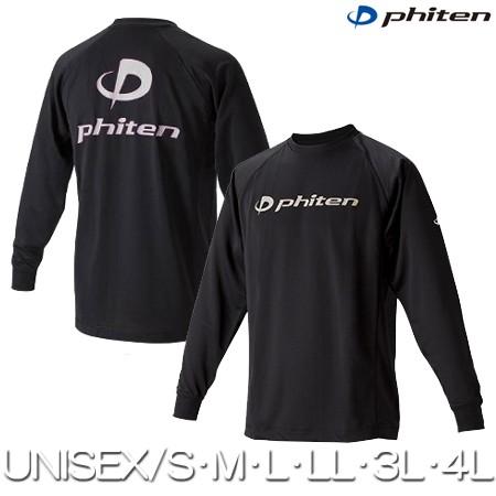(パケット便送料無料)phiten(ファイテン)RAKUシ...