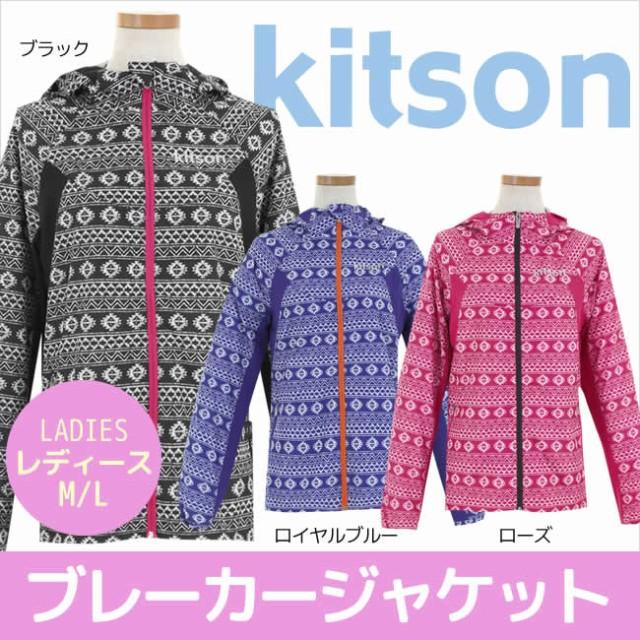 ◆キットソン kitson レディース ブレーカージャ...