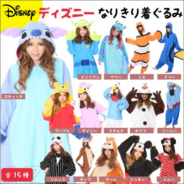 ◆ディズニー なりきり着ぐるみ コスチューム 衣...