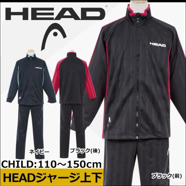◆ヘッド(HEAD) ジャージ上下セット トレーニング...