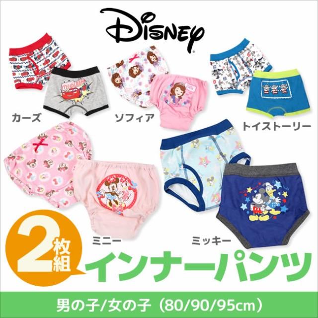 ddb39286fea4c ディズニー Disney 男の子 女の子 インナーパンツ2枚組 パンツ 子供 生地 ブリーフ ショーツ 綿