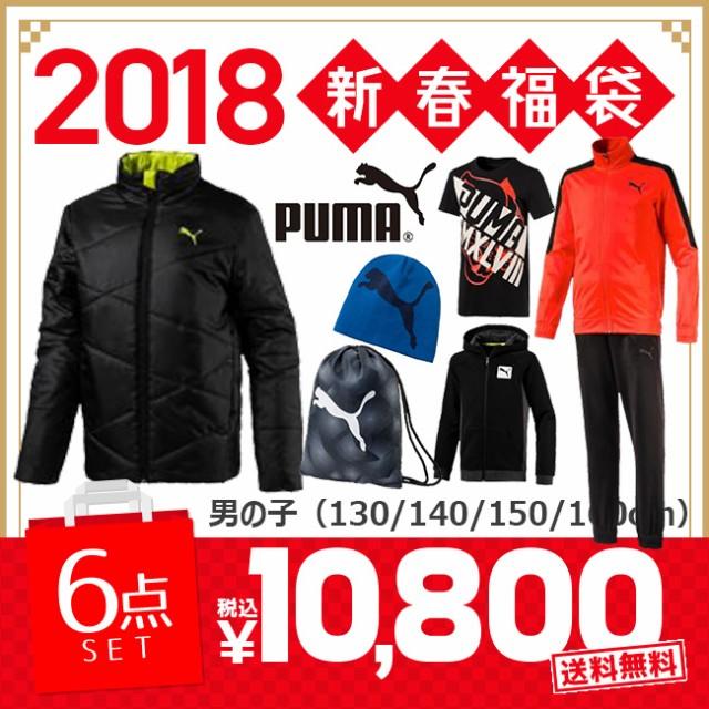 【2018年福袋】送料無料 プーマ PUMA 2018年 子供...