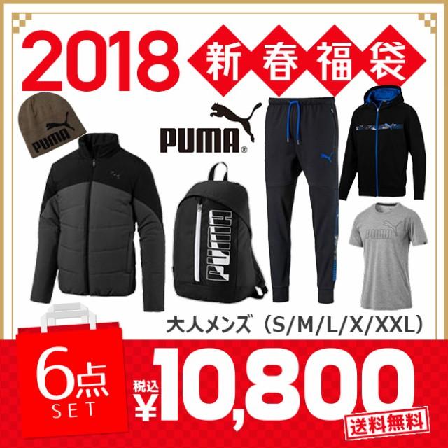 【2018年予約福袋】送料無料 プーマ PUMA 2018年 ...