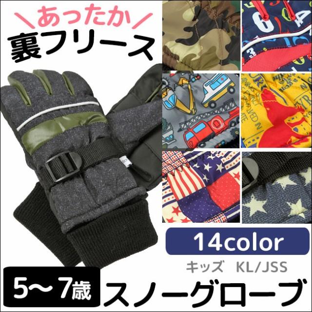 ◆全12色 手袋 子供 スキーグローブ スノーグロー...