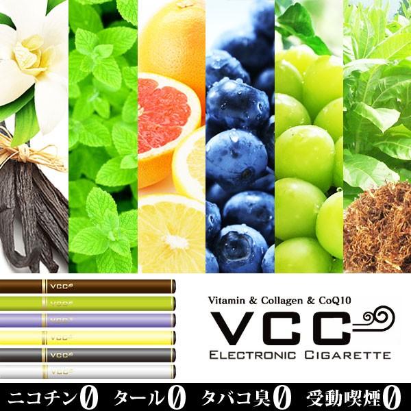 [クーポン利用不可]VCC 電子タバコ 水蒸気ステ...
