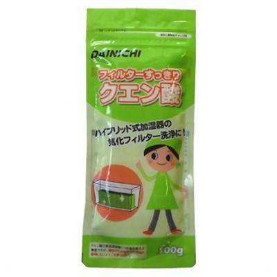 DAINICHI H010010 [加湿器フィルター洗浄用クエン...