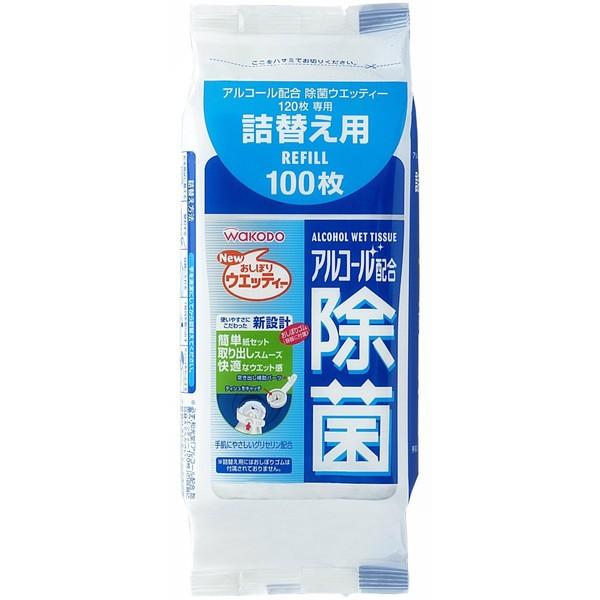 和光堂 アルコール配合除菌ウエッティー詰替え用1...