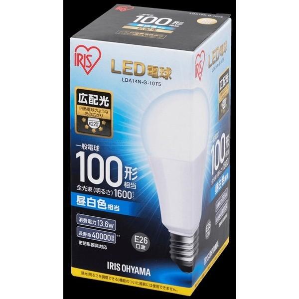 アイリスオーヤマ LDA14N-G-10T5 ECOHiLUX [LED...