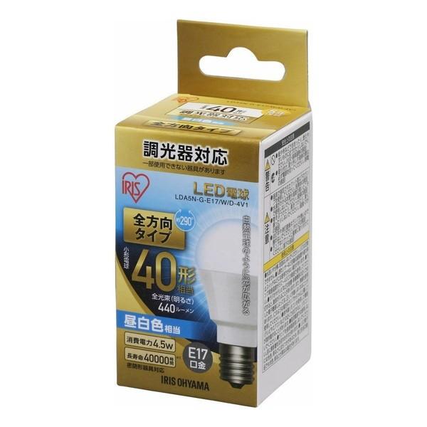 アイリスオーヤマ LDA5N-G-E17/W/D-4V1 ECOHiLUX ...